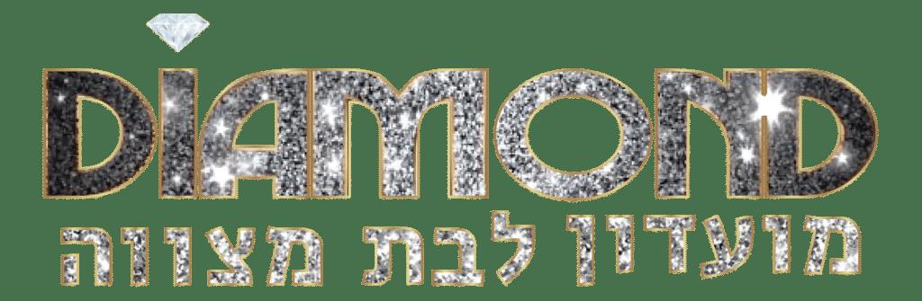 לוגו מועדון הדאימונד